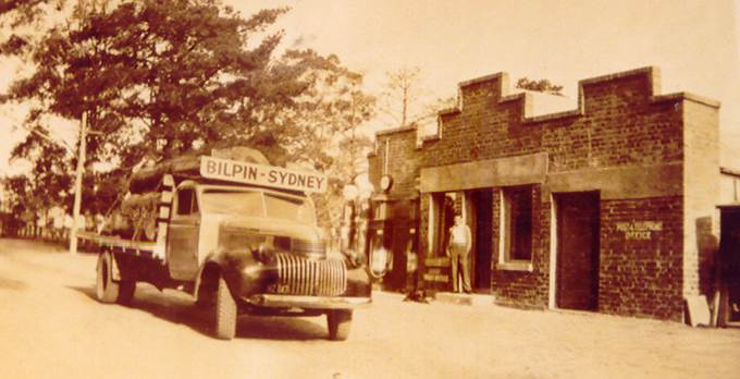 Hanlon's Hardware – Own a Piece of History